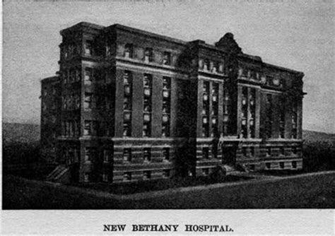Bethany Hospital in Kansas City, KS. Built 1892 on 12th