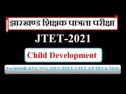 JTET 2021 ! Child Development & Pedagogy !! Practice Set-1 !!