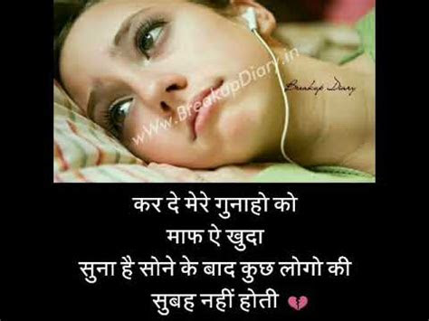 sad shayari emotional