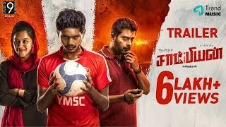 Champion (2019) Tamil Movie | Cast | Trailer | Tamil New Movie