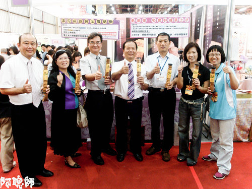 2011台中世貿休閒觀光工廠展-7