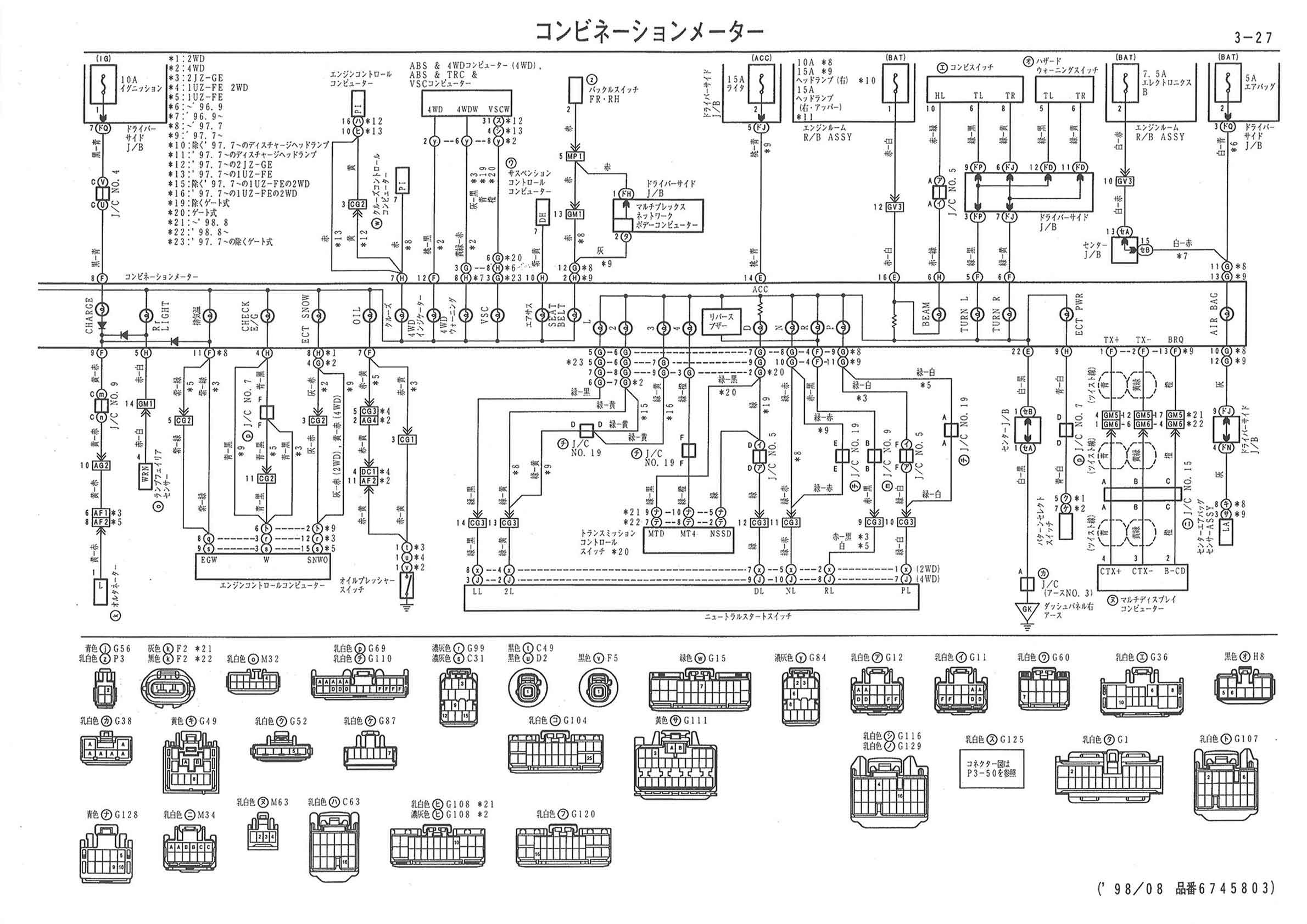 Lexus 1uz Alternator Wiring Diagram