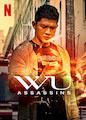 Wu Assassins - Season 1
