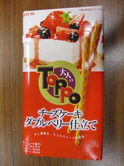 Toppo Double Berry Cheesecake