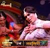 """#Bhojiwood : """"नचनिया"""" का वर्ल्ड टेलीविजन प्रीमियर 2 मई को फिलमची टीवी चैनल पर"""