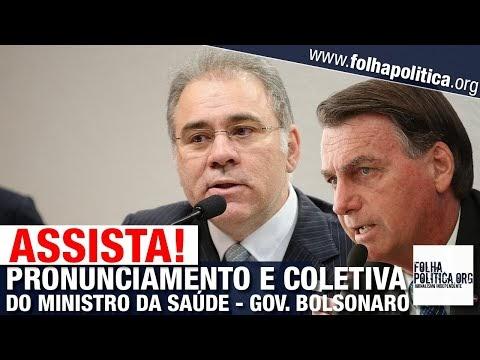 AO VIVO: PRONUNCIAMENTO DO MINISTRO DA SAÚDE DE BOLSONARO, MARCELO QUEIROGA