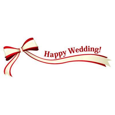 Happy Weddingの文字入り赤色のリボン帯のイラスト 無料