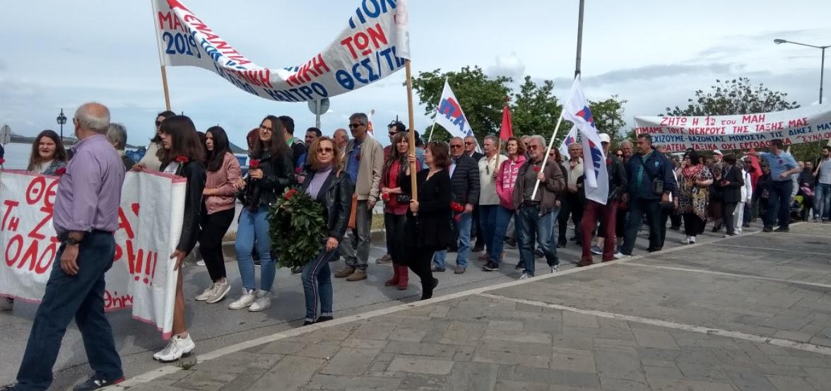 Θεσπρωτία: Μαζική η συγκέντρωση του Εργατικού Κέντρου Θεσπρωτίας για την απεργία της Πρωτομαγιάς