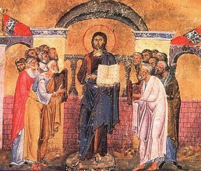 Αποτέλεσμα εικόνας για iisus Hristos invatator