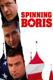Boris Streaming