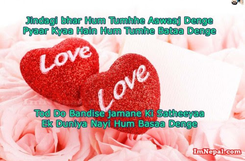 999 Heart Touching Love Quotes Shayari Messages For Him Her In