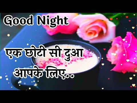 good night photo - Free good night download photo