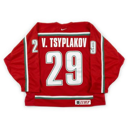 Belarus 2002 jersey photo Belarus2002B.jpg