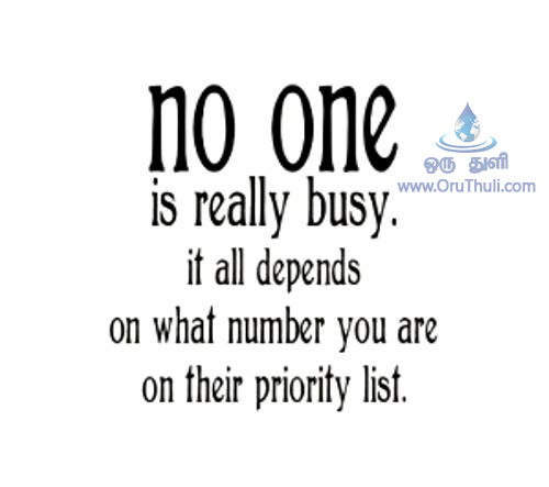 No One Is Really Busy In Their Life Oruthuli Quotes
