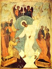 Христос воскресе из мертвых, смертию смерть поправ, и сущим во гробех живот даровав.