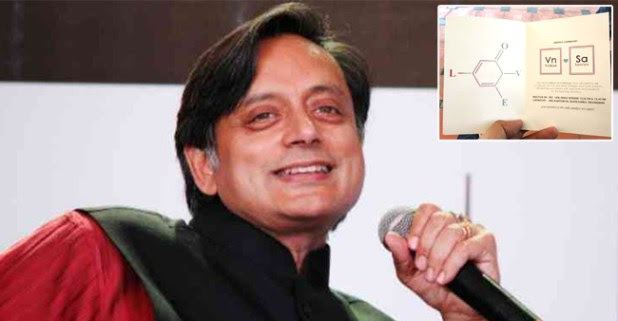 Kerala Couple's Perfect-Wedding-Invite Goes Viral, Even Shashi Tharoor Is Super Impressed