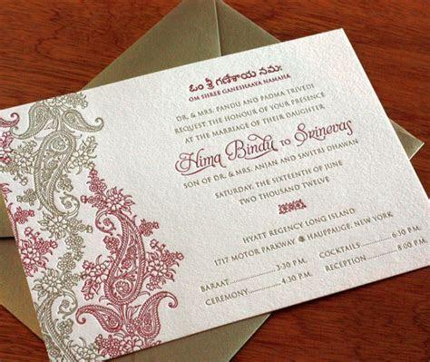 Featured Wedding Invitation: Invitations by Ajalon