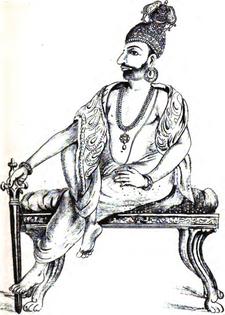 Marthanda Vurmah Maha Rajah.png