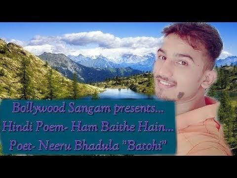 "Ham baithe hai, hindi poem by neeru bhadula ""batohi"", awesome love poetr..."
