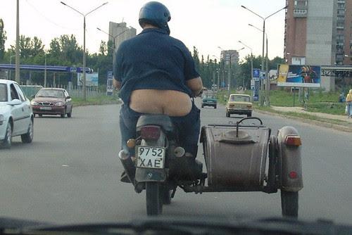 Butt cheeks motorbike