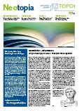 Neotopia Issue 05/14
