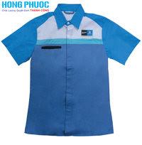 Công ty TNHH TM DV SX Hồng Phước chuyên cung cấp sỉ & lẻ các loại đồng phục dành cho công sở, bảo vệ, đồng phục ,honda, cung cấ