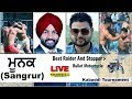 [Live] Moonak (Sangrur) Kabaddi Tournament 20 Feb 2018