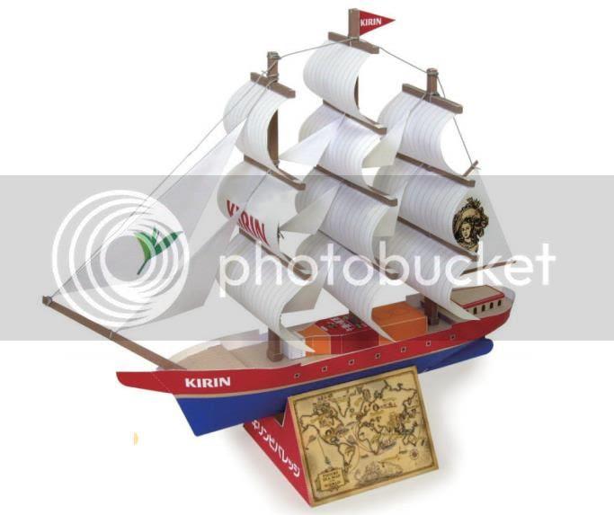 photo sailboatpapercraftkirin0001_zps202dfe94.jpg