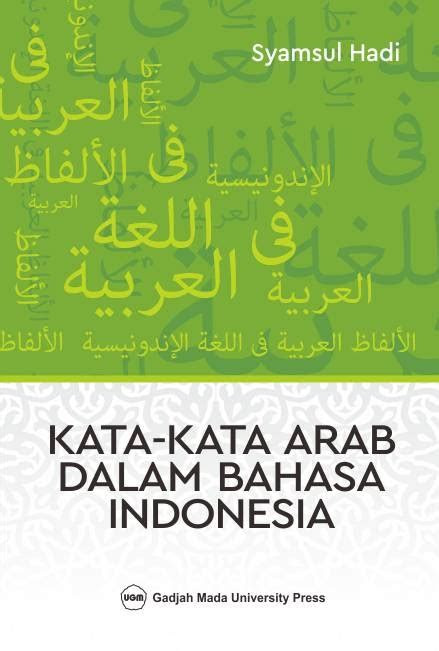 kamus jamak taksir arab indonesia ugm press badan