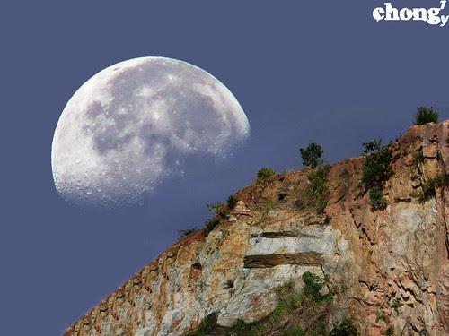 Rock Climbing?