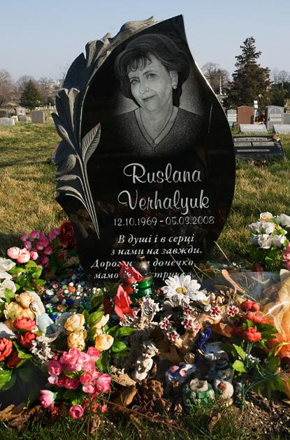 RuslanaWithFlowersBlog
