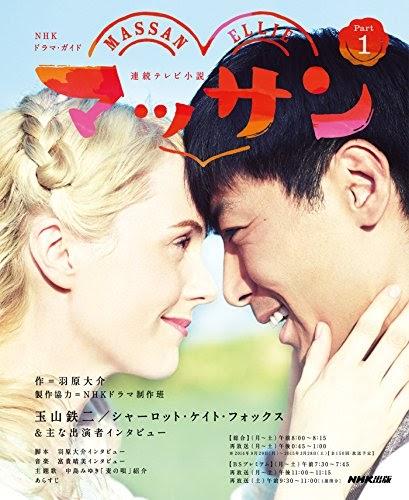 ebook 小説 pdf 無料