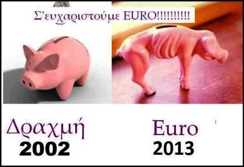 draxmi-euro