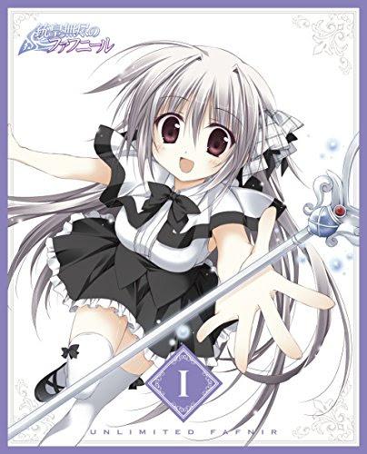 「銃皇無尽のファフニール」Vol.1【Blu-ray初回限定盤】