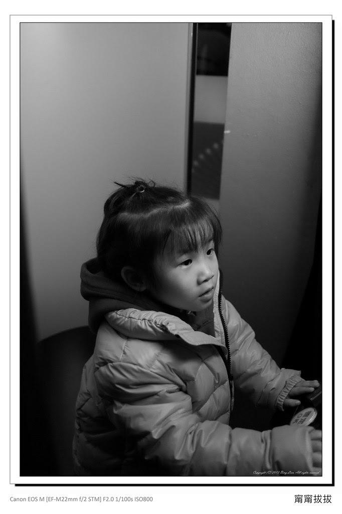 frame_IMG_4252