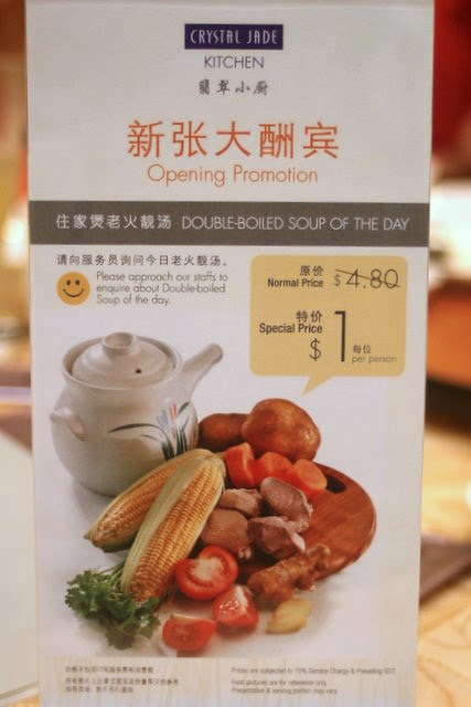 Opening promo - soup of the day only S$1 - until end Dec 2011