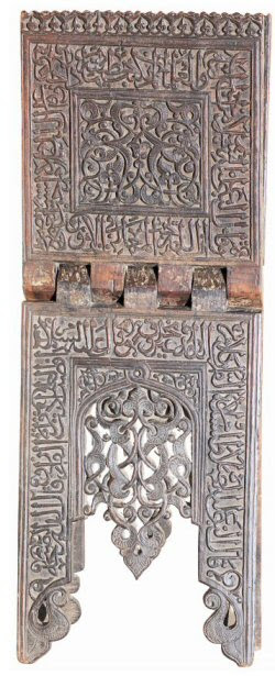 Semazen Mevlâna Müzesi Ahşap Eserler