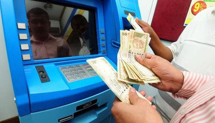 সাহায্যের নামে প্রতারণা, তরুণীকে বোকা বানিয়ে ATM থেকে ১০ হাজার টাকা তুলে চম্পট ২ যুবক