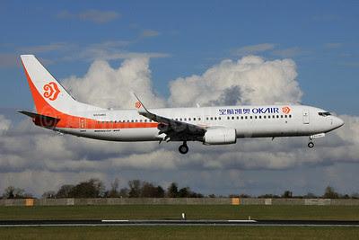 OKAir (Okay Airways Company) Boeing 737-8AS WL N594MS (B-5577) (msn 33557) DUB (Paul Doyle). Image: 909863.