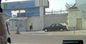 prisão youcefs 300x154 história cheia de Youcef Nadarkhani