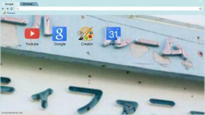 baby blue Chrome Themes   ThemeBeta