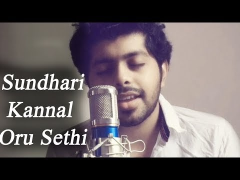 Sundari Kannal Oru Sethi Lyrics Mp3 Song Free Download