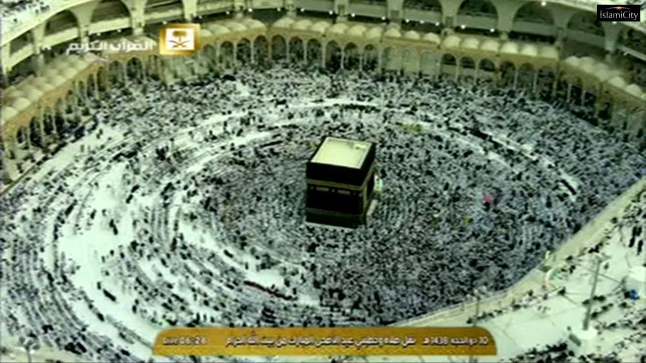 Hajj 1438 AH: Eid-ul Adha Prayer in Masjid Al-Haram