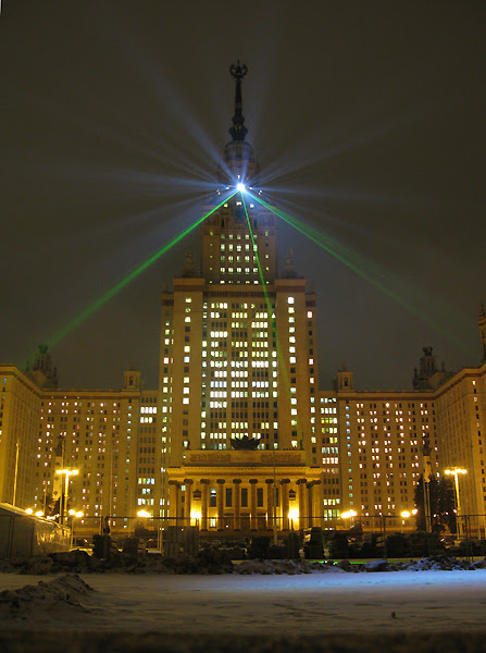 moscow state university at night  10