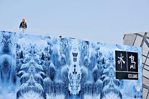 iceland-pavilion-shanghai-2010
