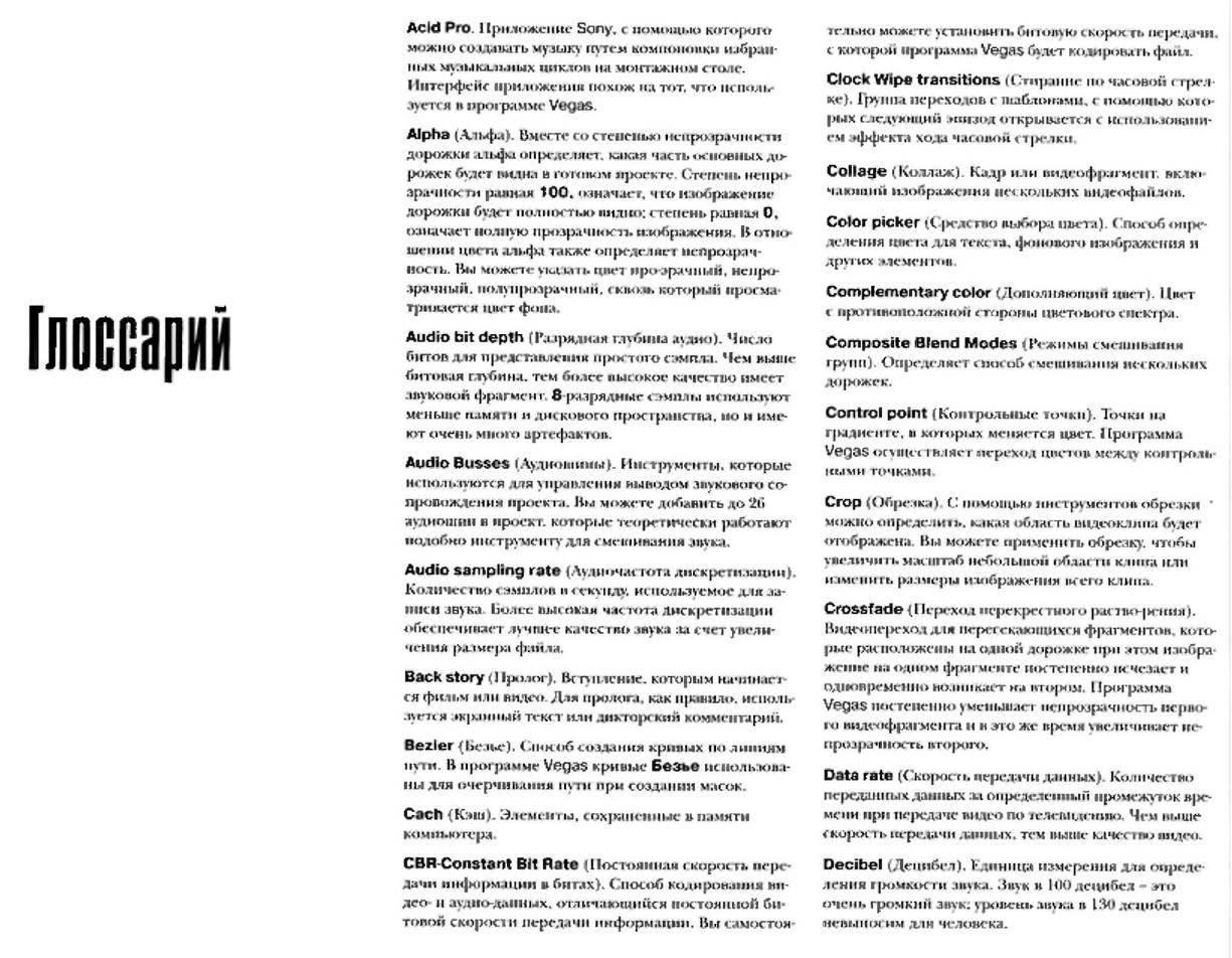 http://redaktori-uroki.3dn.ru/_ph/12/106444376.jpg