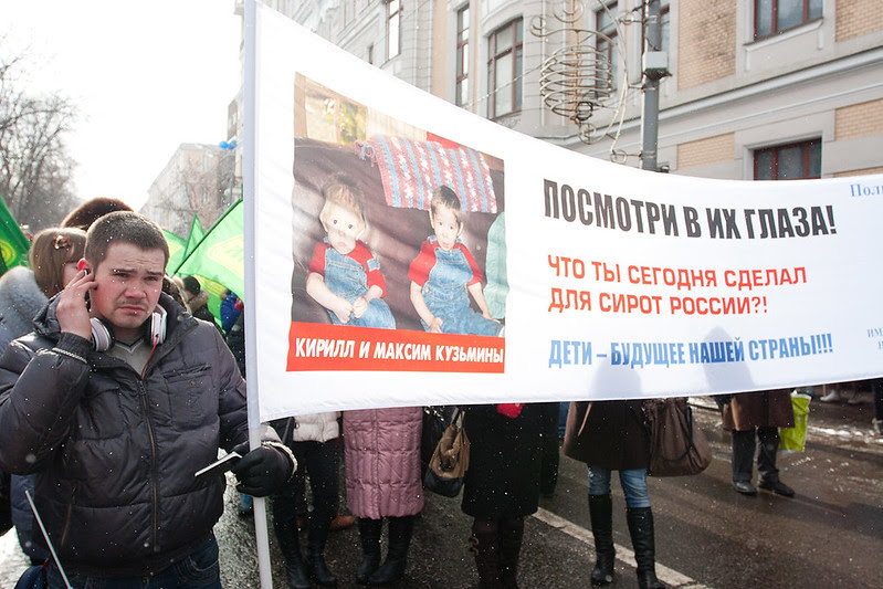 Марш в защиту детей