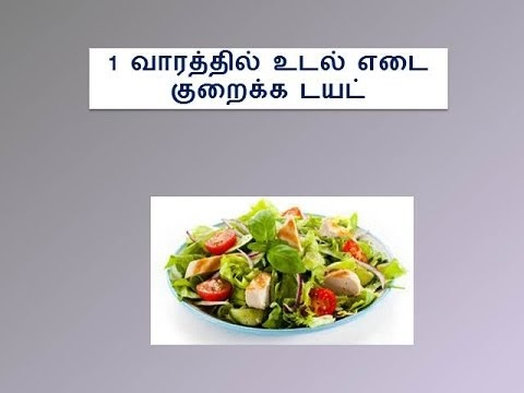 Tamil Weight Loss Diet Plan Weightlosslook