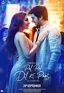 Pal Pal Dil Ke Paas: Star Cast and Crew, Predictions, Posters, First Look, Story, Budget, Box Office Collection, Hit or Flop, Wiki