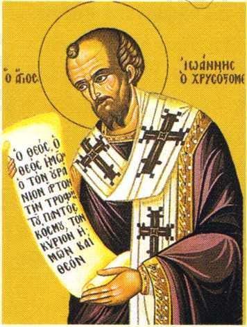 Αποτέλεσμα εικόνας για ἱερός Χρυσόστομος